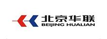 北京灭鼠公司